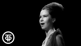 "Ария Царицы ночи из оперы ""Волшебная флейта"". Моцарт. Поет Эльмира Жерздева (1965)"