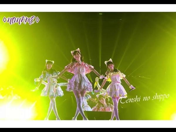 FSG ♢NONAME♢ AKB48 Tenshi no shippo русский перевод
