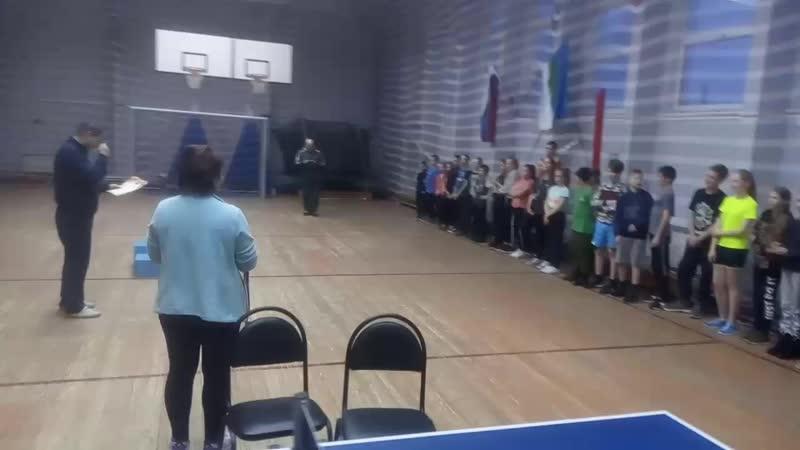 теннис награждение