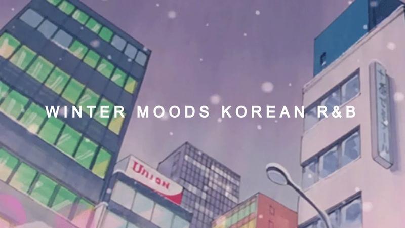 Winter mood Korean chill playlist ❄️🥧 CHILL 플레이리스트
