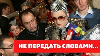 Андрей Разин рассказал о тяжелом заболевании Верки Сердючки