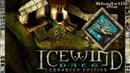 Icewind Dale Прохождение 4: Кулдахар
