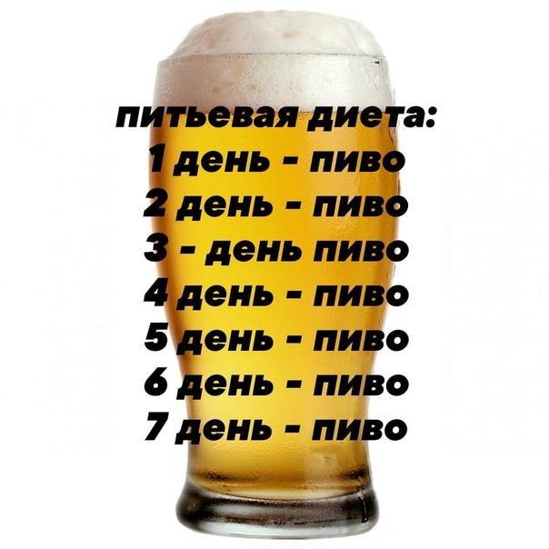 7 Дневная Питьевая Диета
