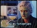 Реклама VHS Мумия Премьер Видео Фильм 2001