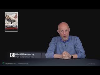 Тупое говно тупого говна, говно - Гоблин. На случай важных переговоров Владимир Пучков отжигает 2019 OST Отрывок про Мстителей 4