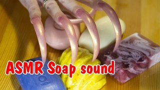 How to cut soap long nail ASMR sleep relaxation sound no talking