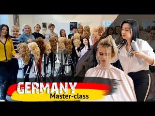 Мастер-класс Лилии Эргашевой в Германии. Обучение прическам (720p)