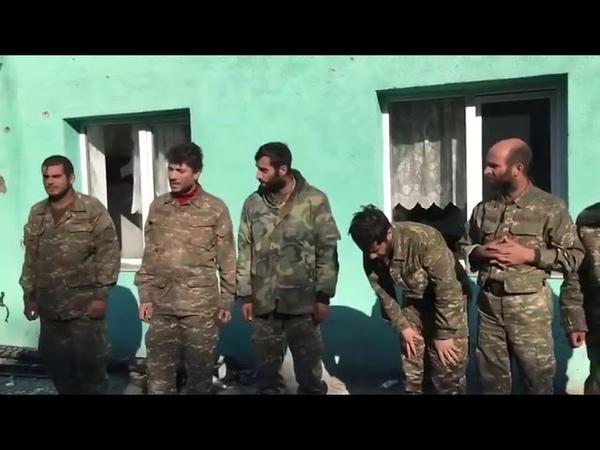 Армянские солдаты попали в плен Война Карабах Армения Азербайджан