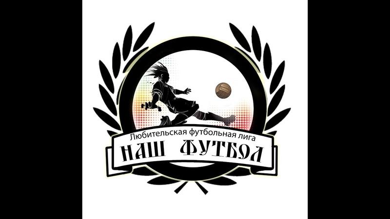 ВА МТО - МЮ 5-2 (11 тур, 30.11.19, обзор)