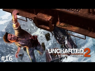 Uncharted 2: Among Thieves   All Collectibles Guide With Timecodes   Where Am I   #16
