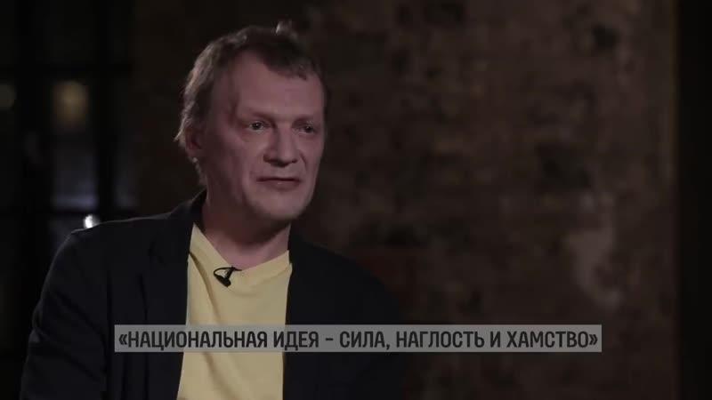 Серебряков об эмиграции и законе подлецов вДудь 20 02 2018