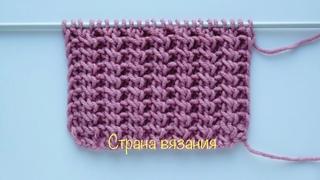 Узоры спицами. Резинка 2х1 с перекрещенными петлями. Knitting patterns. Elastic band 2x1.