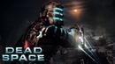 Дед под спайсом борется с UFO ► Dead Space 3