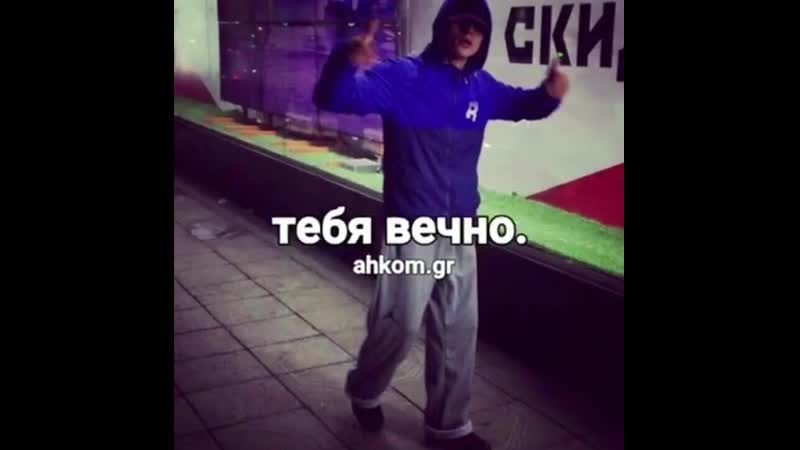 Hooligan_music.ru_BxT-WAbI2T3.mp4