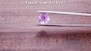 Gorgeous Purple Bolivian Amethyst Gemstone from KGC