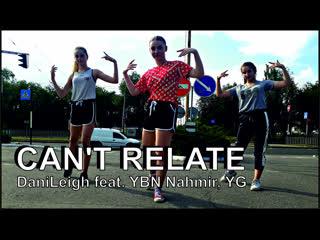 Danileigh feat. ybn nahmir, yg - cant relate | choreography vladimir osipenko