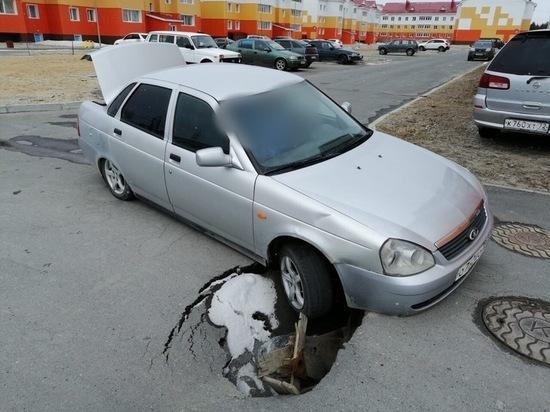 Мошенники борются с ямами на дорогах...