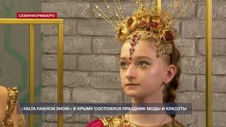 «Yalta Fashion Show»: в Крыму состоялся праздник моды и красоты