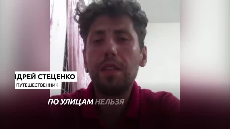 Автостопщики из России прятались от коронавируса в джунглях Малайзии