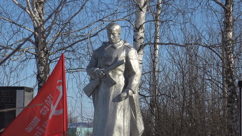 Перезахоронение останков солдата Савинова А К с Белынь
