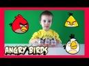Киндер сюрприз Энгри Бердс 2016 Злые птички Kinder Surprise Angry Birds Movie 2016