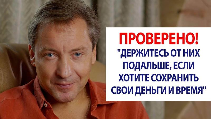 Проверено Держитесь от них подальше если хотите сохранить свои деньги и время Роман Василенко