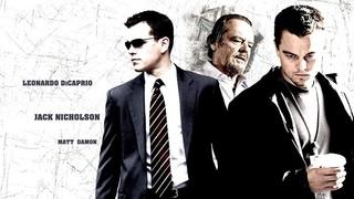 Отступники (2006) HD