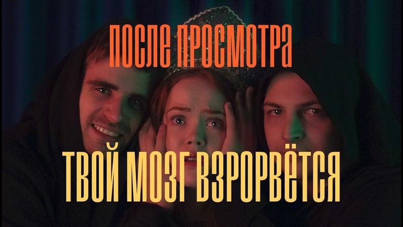 Крутой музыкальный клип трэш Pustono Ludo i Mlado Болгарская народная песня в современно обработке