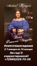 Фатима Хадуева фотография #6
