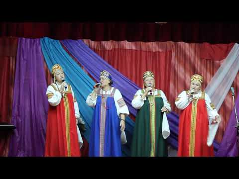 Концерт посвящённый празднику Вера Надежда Любовь поёт коллектив Теряевские девчата