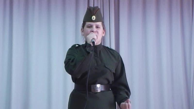 Мерзлякова Анжелина 13 лет Помни