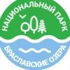 Национальный-Парк Браславские-Озера