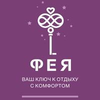 Фотография страницы Феи Анастасия ВКонтакте