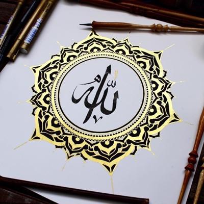 Айгуль Бикенова   ВКонтакте  Аминь В Исламе