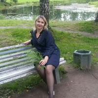 Фотография Натальи Васильевой ВКонтакте
