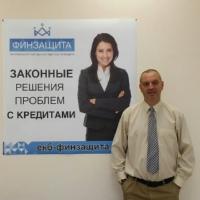 Фотография Финзащиты Екатеринбурга ВКонтакте