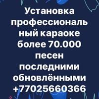 Фотография профиля Фаруха Акмалиева ВКонтакте