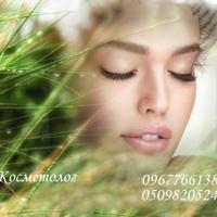 Личная фотография Юлии Савлук