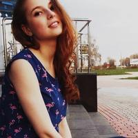 Личная фотография Александры Минуковой