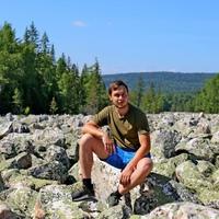 Фотография анкеты Андрея Плаксина ВКонтакте