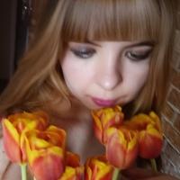Фотография Марии Сорокиной ВКонтакте