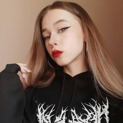 Александра Воллер | ВКонтакте