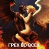 Александр Третьяков