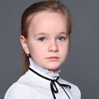 Фотография анкеты Екатерины Ивиной ВКонтакте
