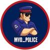 МВД | Полиция (mvd_police)