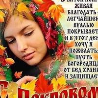 Фото Валентины Бобиной