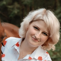 Фотография Дарьи Гуляевой ВКонтакте