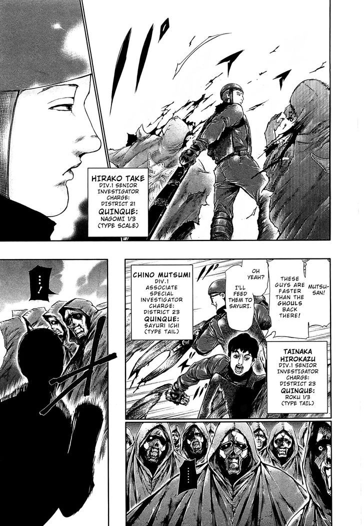 Tokyo Ghoul, Vol.7 Chapter 64 Nuisance, image #4