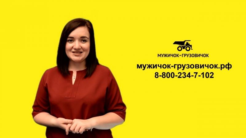 Съемка для рекламы в инстаграмм телеграмм Мужичок Грузовичок