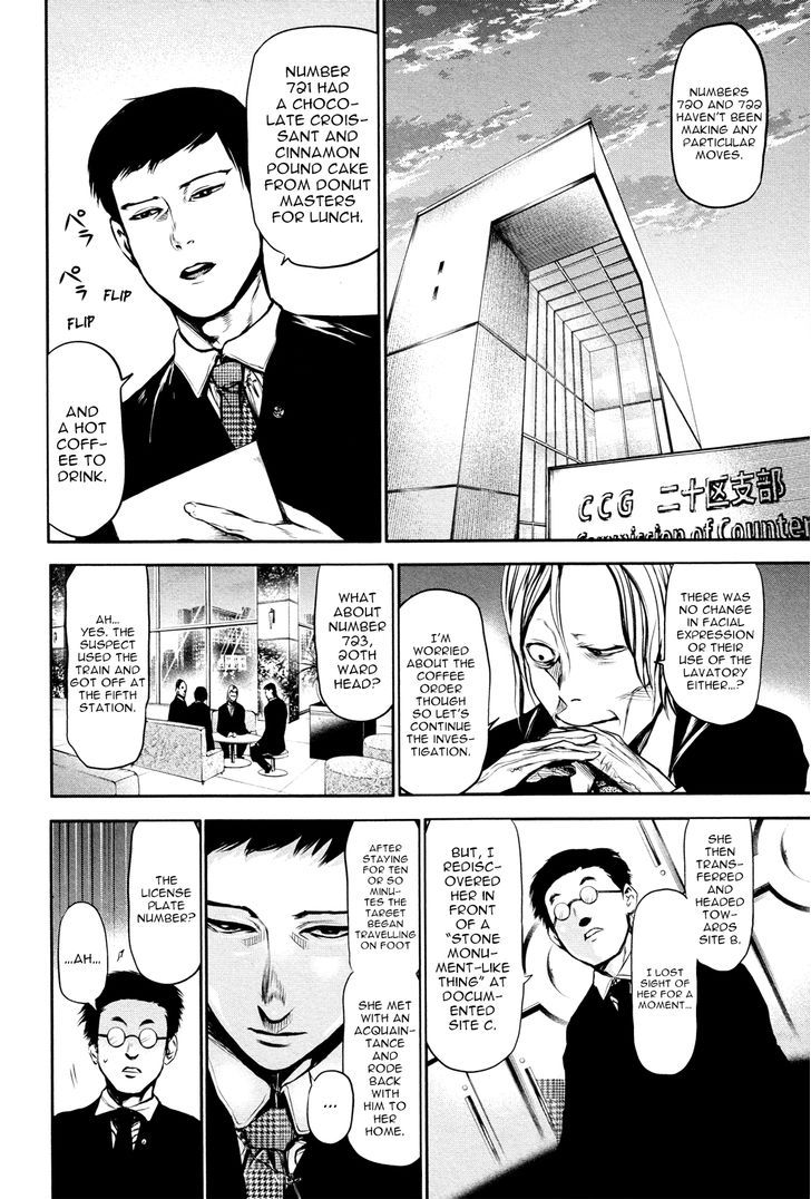 Tokyo Ghoul, Vol.2 Chapter 13 White Dove, image #14